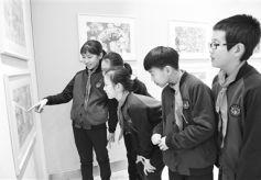 """""""放飞梦想""""——首届甘肃兰州国际儿童画展览开幕"""