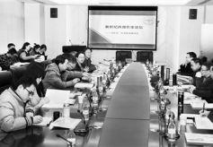 马步升叶舟作品研讨会在甘肃省兰大举行