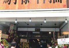 甘肃省兰州牛肉面香飘20多个国家