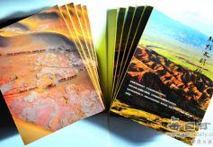 甘肃《丝路文明 绚丽景泰》大型画册出版发行