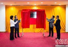 甘肃岭南地方文化研究中心揭牌 助力乡村振兴战略