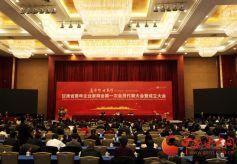 甘肃省青年企业家商会在兰成立