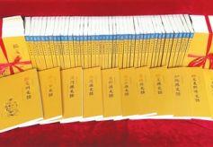 甘肃临夏州委书记杨元忠向你推荐十二本书让你读透临夏