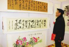 """甘肃省兰州市举办""""绿色发展生态富民""""书画展"""