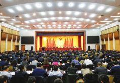 中共甘肃省兰州市委十三届八次全会召开