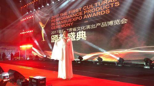 百灵获2017甘肃年度十佳文艺创作者