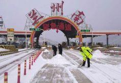多条高速仍在管制甘肃省兰州汽车南站全线停班