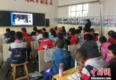 """互联网为甘肃教育开启智力扶贫之""""窗"""""""