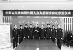 美籍华人贺缠生:成为一名甘肃兰大人是我的荣幸!