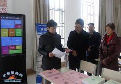 甘肃省公共文化服务体系建设考核组来张掖市