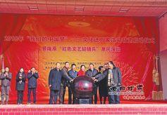 """甘肃""""文化进万家""""活动启动 将举行150多场次公益演出"""