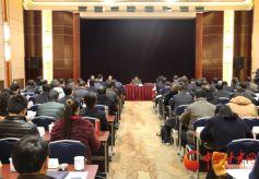 2018年甘肃省讲师团工作会议在兰州召开