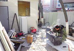 """甘肃兰州市将改造110座流动公厕 力争""""一厕一景"""""""