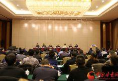 甘肃网络文化协会2017年会暨协会党总支成立大会在兰召开