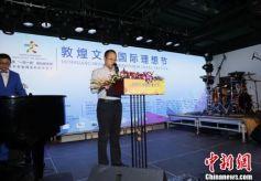 甘肃省敦煌今夏将办文博国际理想节 呈古丝路多元文化