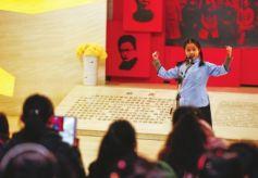 八路军驻甘肃兰州办事处纪念馆举办小学生故事大会