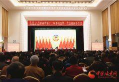 政协甘肃省十二届一次会议近期举行预备会