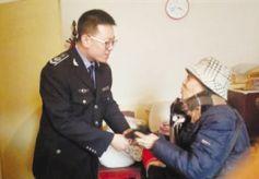 甘肃省兰州城关区城管执法局慰问贫困户