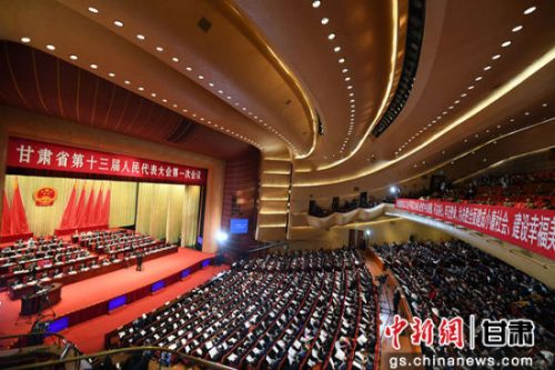 1月24日,甘肃省第十三届人民代表大会第一次会议在兰州开幕。图为开幕式现场。