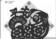 中国剪纸北方派的重要代表——甘肃剪纸