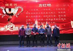 甘肃表彰30名民营企业家