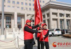 甘肃省委宣传部志愿服务队昨日在兰州正式成立