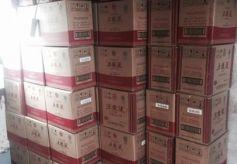 甘肃省兰州查获五粮液等八百余箱假酒