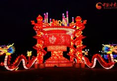 甘肃省临夏州永靖彩灯节迎新春 欢欢喜喜过新年