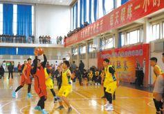 甘肃第一届中学生校园篮球联赛在西北民族大学体育馆开赛