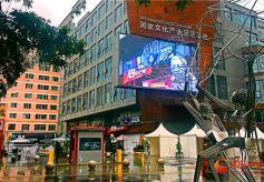 """兰州创意文化产业园领军人上榜""""中国文化产业年度人物"""""""