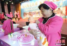 中国内地传统