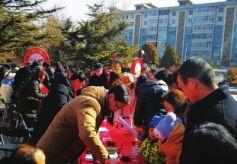 2018年度第二期《金城讲堂》在甘肃省兰州市民广场举行