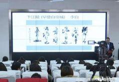 甘肃庆阳:让传统文化在校园落地生根