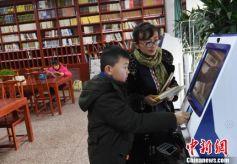 """甘肃省兰州废弃阅览室变""""迷你图书馆"""""""