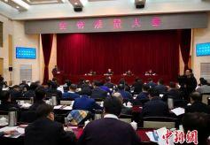 甘肃省质量大会9日在兰州召开