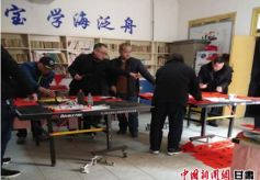 甘肃省兰州高新区均家滩社区开展文化惠民活动