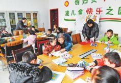 甘肃省庆阳剪纸——连接世界的文化纽带
