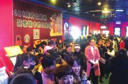 2018年春节档期,甘肃157家影院总票房5596.12万元
