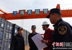 甘肃外贸1月扭转下滑态势