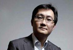 马化腾全球华人首富 甘肃籍4位富豪上榜