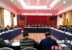 甘肃省去年道路交通事故持续下降