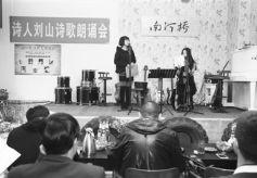 第五届甘肃青年诗会百人诗歌朗诵会在兰举办