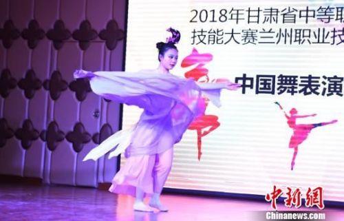 图为中国舞比赛。 杨艳敏 摄