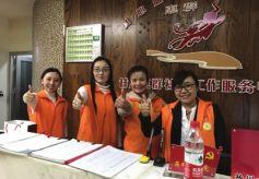 酒泉路街道为老服务中心在甘肃省率先引进专业社工组织
