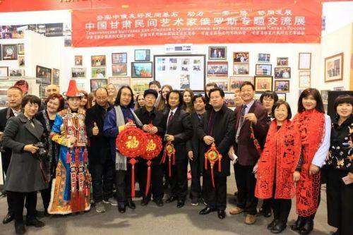 中国甘肃民间艺术家俄罗斯专题交流展合影  左二为陈志、左五为白平,右五为庞俊  图片来源:临夏文联