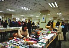 第六届甘肃省图书馆出版社文化论坛及新书现采会开幕