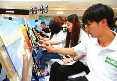 """甘肃兰州举办""""黄河印象""""大学生插画设计大赛"""