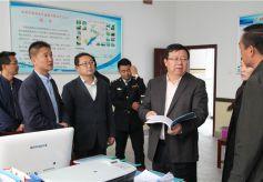 甘肃省旅发委开展五一节前旅游安全和旅游市场秩序大检查