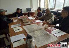 甘肃兰州战役纪念馆邀请军地双方专家来馆
