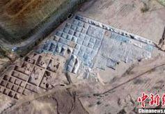 甘肃黑水国史前遗址对外展现原始社会形态
